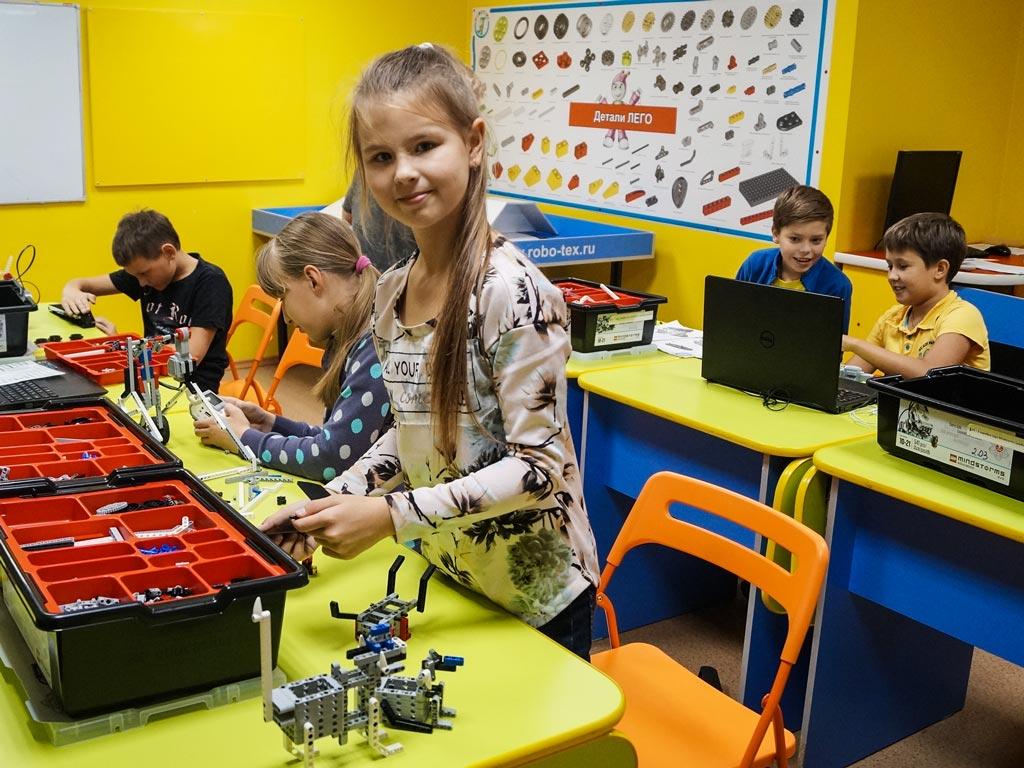 Лаборатория роботов — 00052