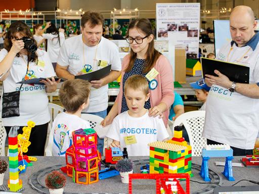Соревнования по робототехнике в России и в мире