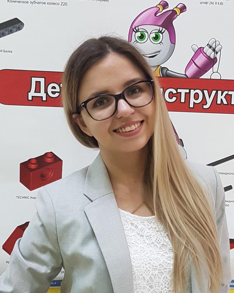 Калякина Ирина Анатольевна