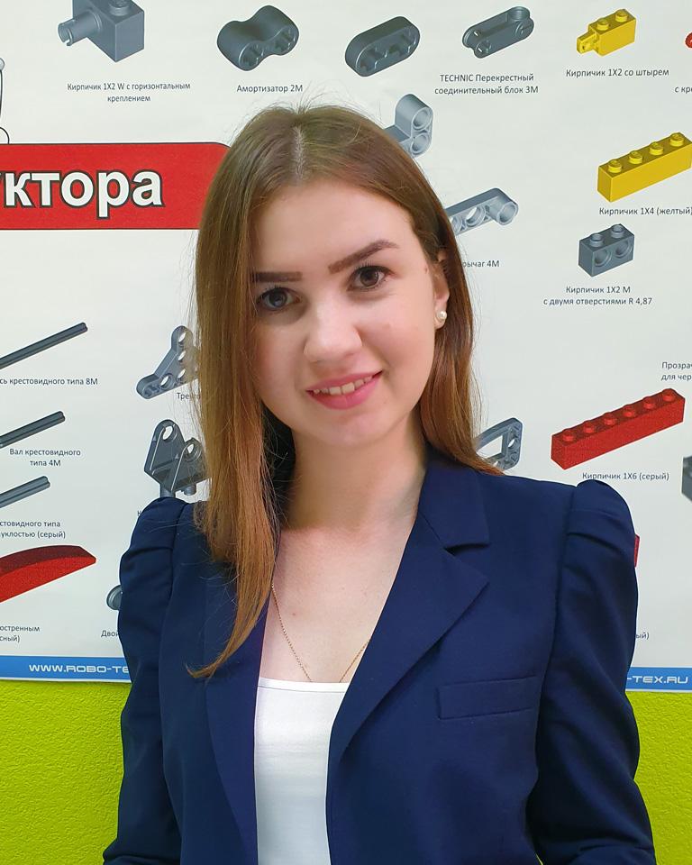 Сереброва Надежда Владимировна