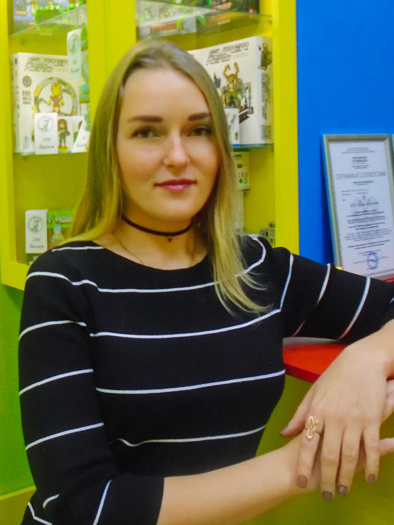 Анна Сергеевна Некрасова
